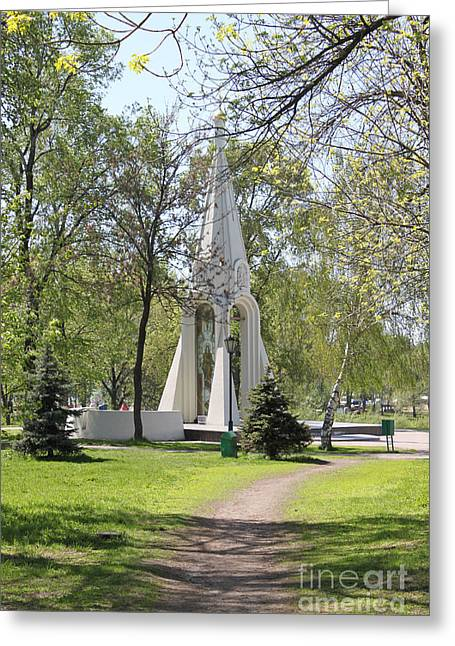 Evgeny Pisarev Greeting Cards - Stela in park Greeting Card by Evgeny Pisarev
