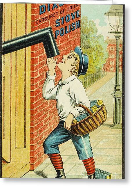 1880s Greeting Cards - Stove Polish Trade Card Greeting Card by Granger