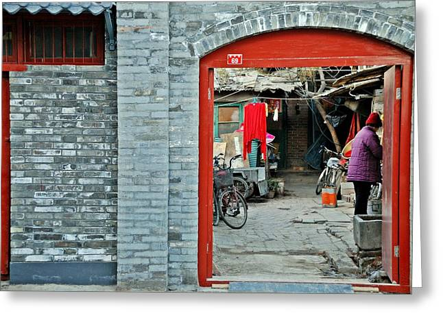 Hutong Greeting Cards - Street Scene 6 - Behind the Red Door Greeting Card by Dean Harte