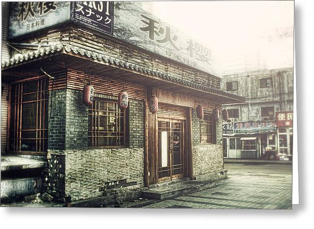 Old Beijing Greeting Cards - Streets of Beijing Greeting Card by Stuart Deacon