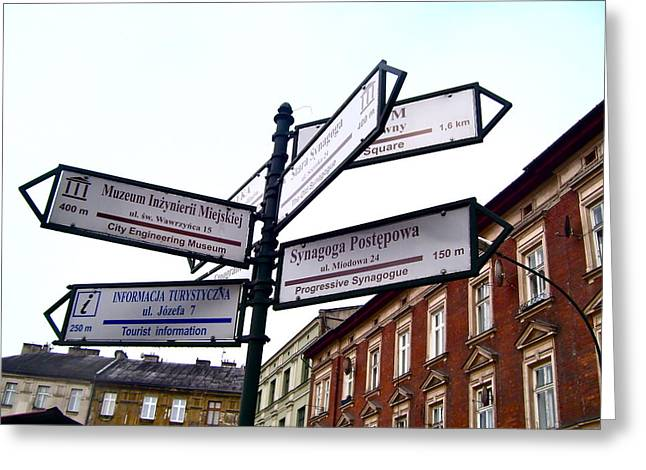 Best Sellers -  - Polish Culture Greeting Cards - Streets of Warsaw Greeting Card by Donyel Meyer