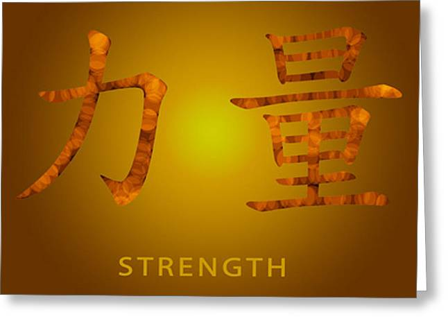 Strength Greeting Card by Linda Neal