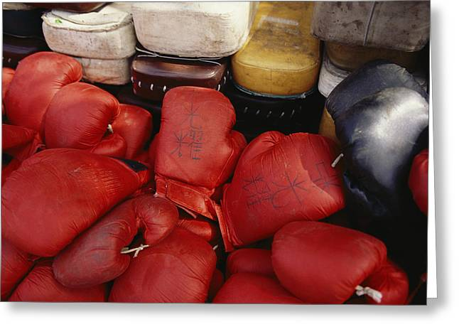 Types Of Clothing Greeting Cards - Students Kung Fu Boxing Gloves And Pads Greeting Card by Justin Guariglia