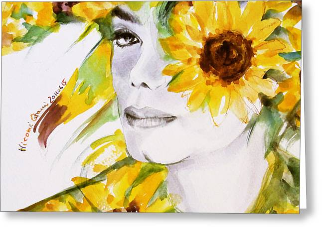 Sunflower Close-up Greeting Card by Hitomi Osanai