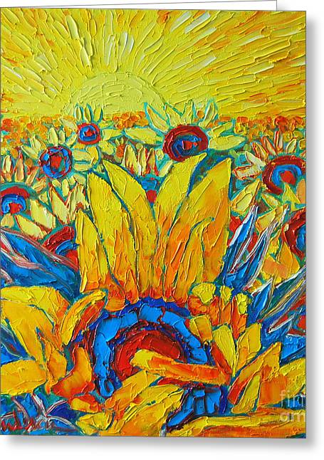 Abstract Shapes Greeting Cards - Sunflowers Field In Sunrise Light Greeting Card by Ana Maria Edulescu