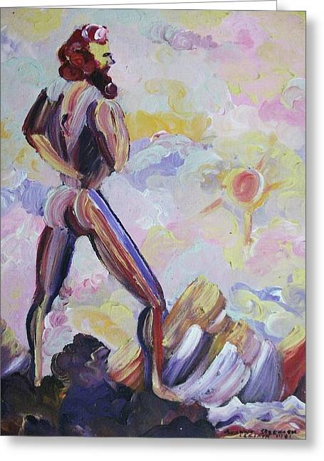 Suzanne Marie Leclair Paintings Greeting Cards - Surveying Creation Greeting Card by Suzanne  Marie Leclair