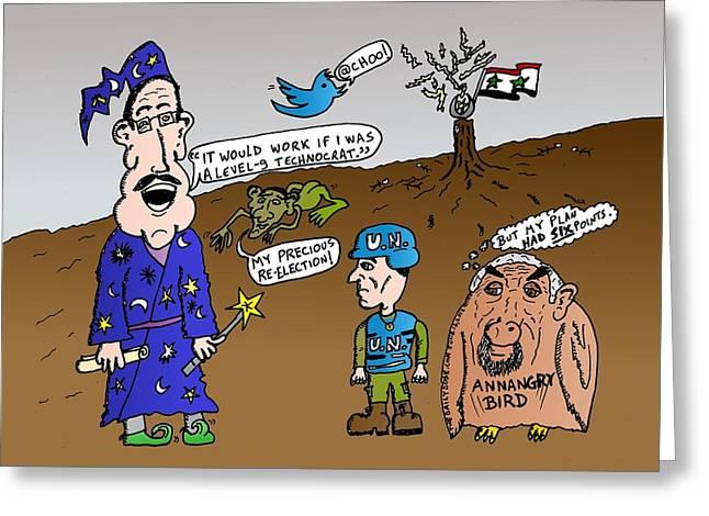 Syria is Mordor Greeting Card by Yasha Harari