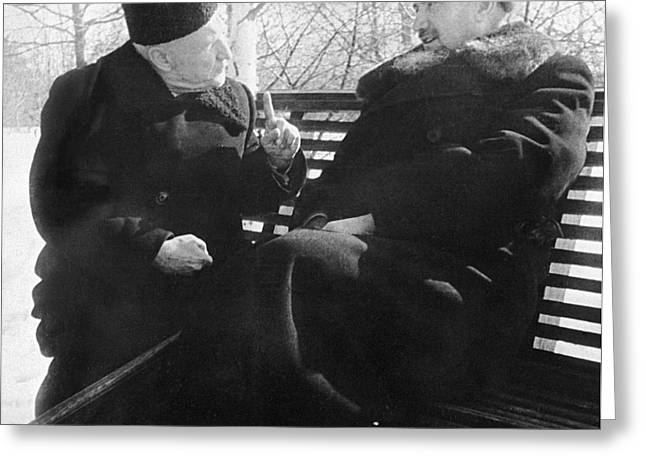 Power Plants Greeting Cards - Tamm And Kurchatov, Soviet Physicists Greeting Card by Ria Novosti