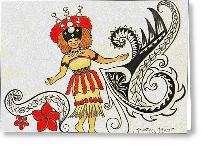 South Pacific Drawings Greeting Cards - Taupou Samoa Greeting Card by Kristy Mao