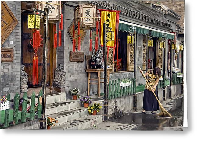Street Lantern Greeting Cards - Tea House Greeting Card by Scott Norris