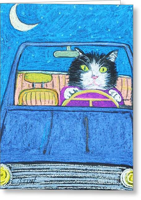 Driving Pastels Greeting Cards - Teddys Evening Drive Greeting Card by Reb Frost
