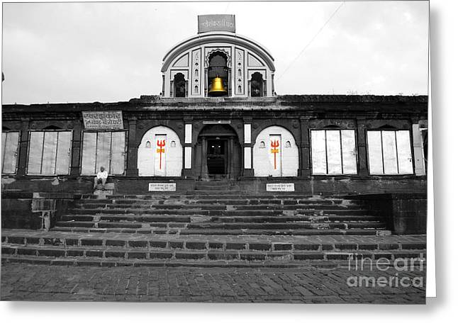 Temple At India Greeting Card by Sumit Mehndiratta