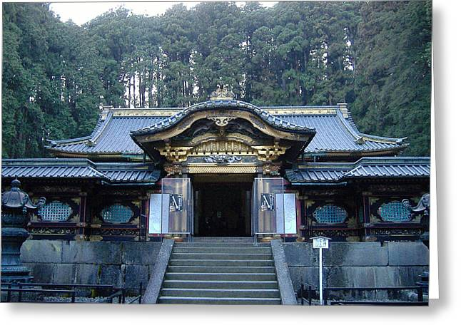 Japan Greeting Cards - Temple Building Greeting Card by Naxart Studio