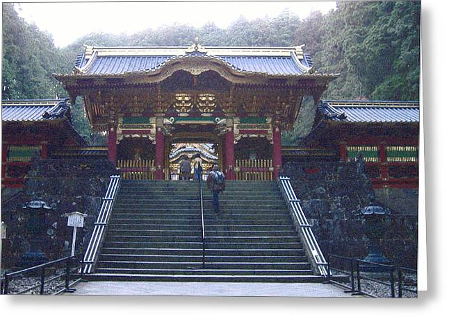 Japan Greeting Cards - Temple Entrance Greeting Card by Naxart Studio