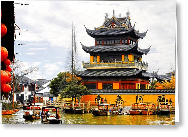 East China Greeting Cards - Temple Pagoda Zhujiajiao - Shanghai China Greeting Card by Christine Till