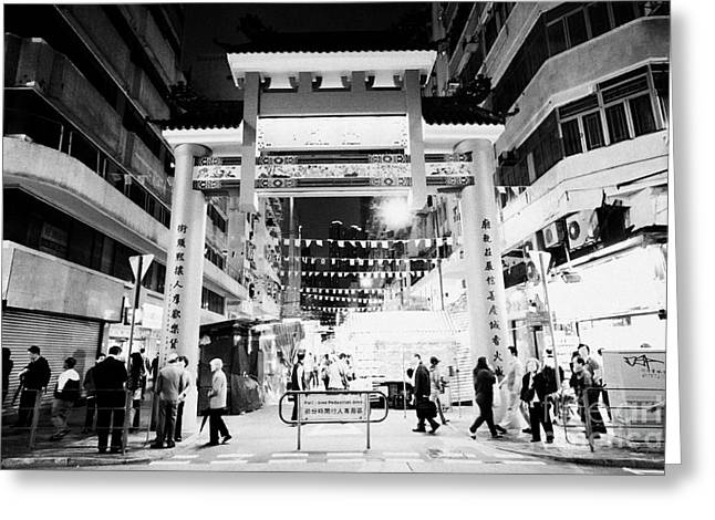Temple Street Night Market Tsim Sha Tsui Kowloon Hong Kong Hksar China Greeting Card by Joe Fox