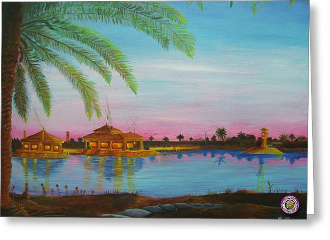 Baghdad Paintings Greeting Cards - TF 134 Headquarters with fig tree Greeting Card by Michael Matthews