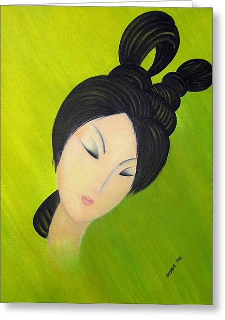 Sumi Greeting Cards - Thank You My Love Greeting Card by Oiyee  At Oystudio