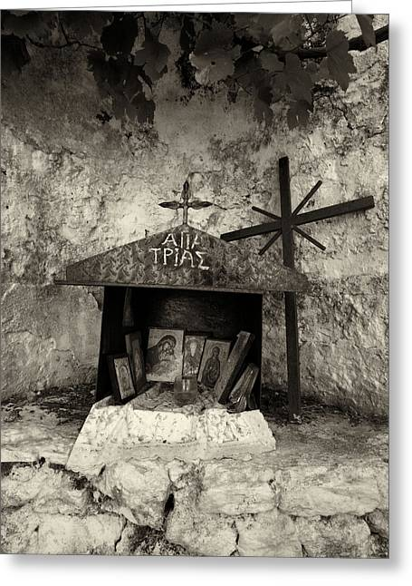 Panagia Greeting Cards - The Altar in bw Greeting Card by Jouko Lehto