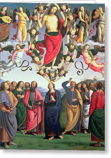 Lamb Of God Greeting Cards - The Ascension of Christ Greeting Card by Pietro Perugino