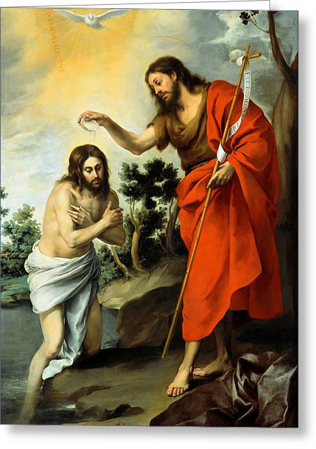Baptism Greeting Cards - The Baptism Of Christ Greeting Card by Bartolome Esteban Murillo