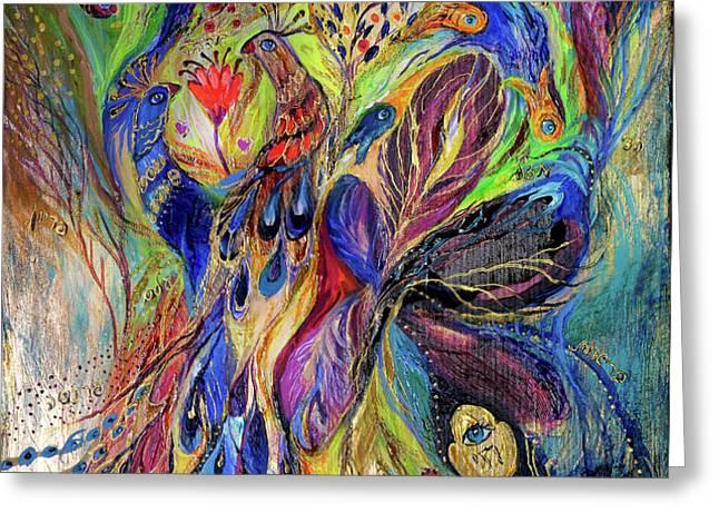 The Black Iris Greeting Card by Elena Kotliarker