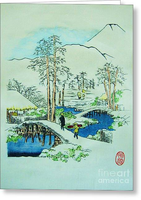 Winter Scenes Rural Scenes Drawings Greeting Cards - The Bridge at Mishima Greeting Card by Roberto Prusso