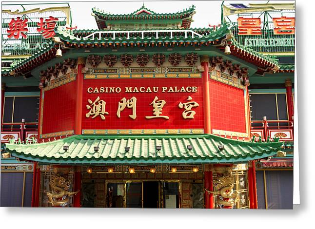 Fabrication Greeting Cards - The Casino Macau Palace In The Outer Greeting Card by Justin Guariglia
