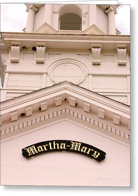 Martha Mary Chapel Greeting Cards - The Chapel Greeting Card by Stephanie Nugent