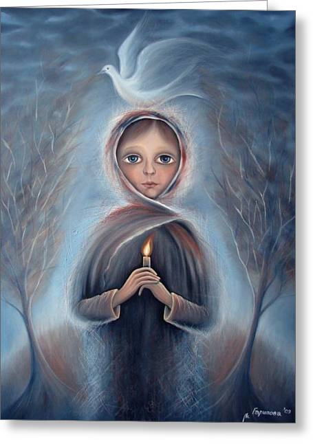 Saint Hope Paintings Greeting Cards - The Child in My Name Greeting Card by Liliya Garipova