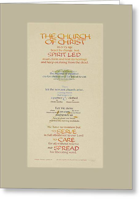 Episcopalian Greeting Cards - The Church of Christ in Every Age II Greeting Card by Judy Dodds