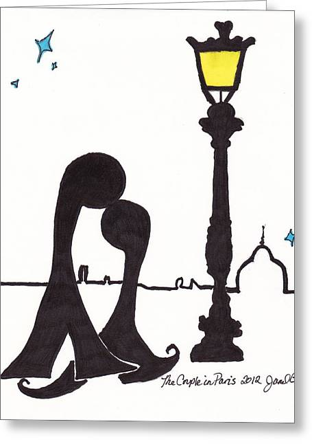 Streetlamp Drawings Greeting Cards - The Couple in Paris Greeting Card by Janel Bragg