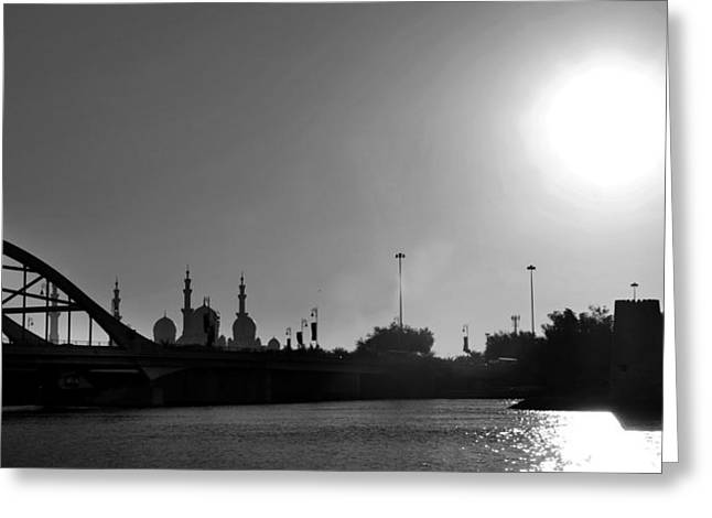 The Cream Of Abudhabi Greeting Card by Farah Faizal
