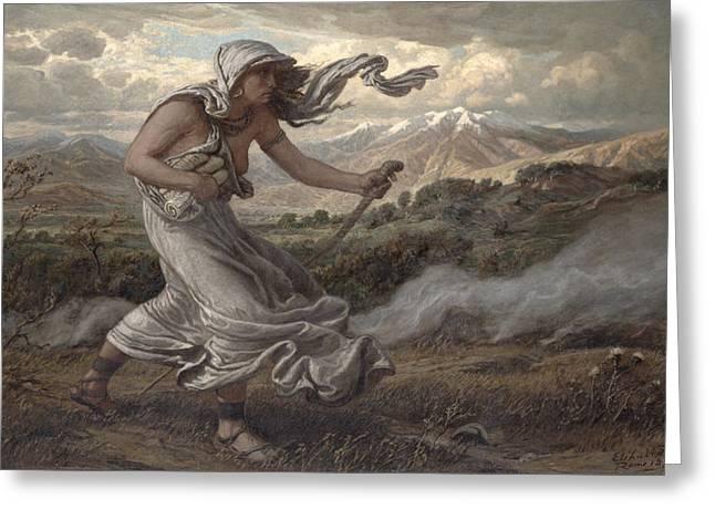 1876 Greeting Cards - The Cumaean Sibyl Greeting Card by Elihu  Vedder
