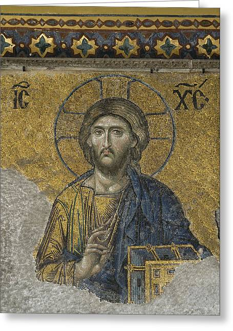 Pantocrator Greeting Cards - The Dees mosaic in Hagia Sophia Greeting Card by Ayhan Altun