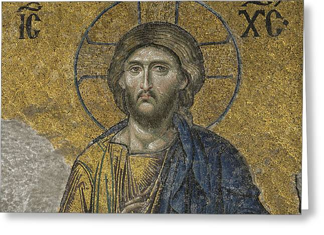 The Dees mosaic in Hagia Sophia Greeting Card by Ayhan Altun