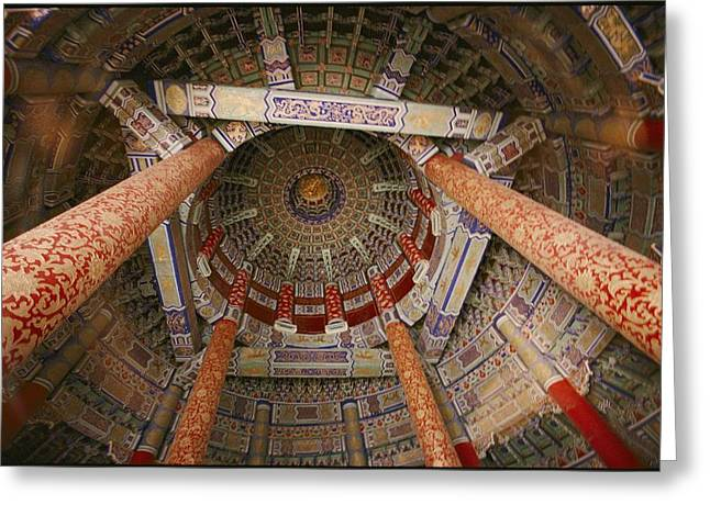Gilding Greeting Cards - The Dome Of The Hall Of Prayer For Good Greeting Card by Todd Gipstein