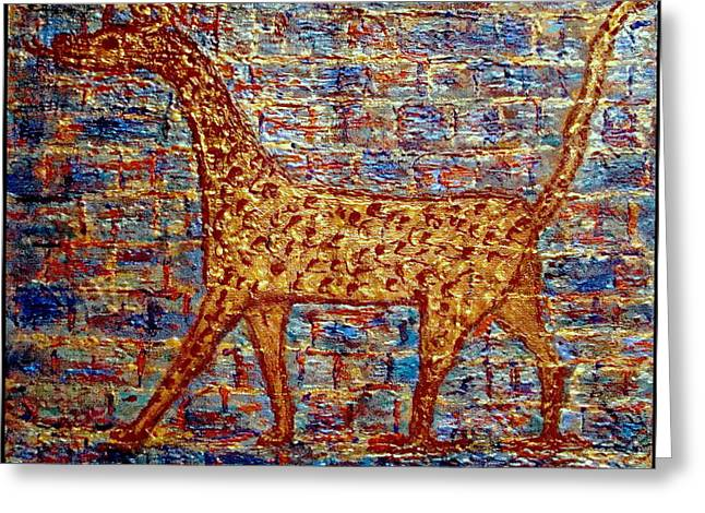 Babylon Paintings Greeting Cards - The dragon of Ishtar gate Greeting Card by Siran Ajel