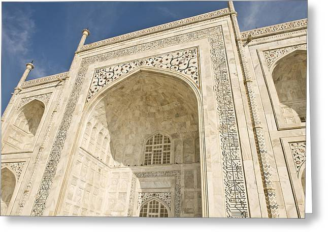 World In Between Greeting Cards - The Facade Of The Taj Mahal Greeting Card by Lori Epstein