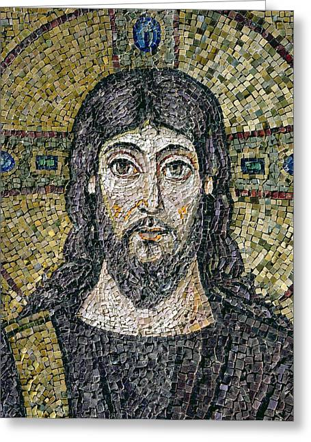 Face Reliefs Greeting Cards - The face of Christ Greeting Card by Byzantine School
