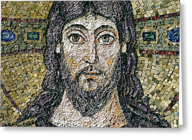 The face of Christ Greeting Card by Byzantine School
