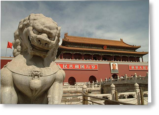 Art In Squares Greeting Cards - The Gate Of Heavenly Peace At Tiananmen Greeting Card by Richard Nowitz