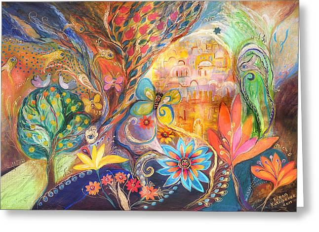 The Golden Jerusalem Greeting Card by Elena Kotliarker