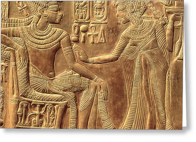 Golds Reliefs Greeting Cards - The Golden Shrine of Tutankhamun Greeting Card by Egyptian Dynasty