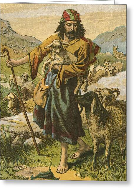 Leading Sheep Greeting Cards - The Good Shepherd Greeting Card by English School