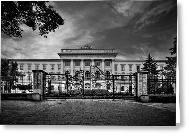 Building Gate Greeting Cards - The Grand Entrance Greeting Card by Evelina Kremsdorf