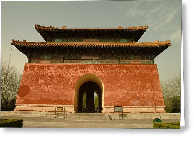 Chang Greeting Cards - The Great Red Gate, Entrance Greeting Card by Richard Nowitz