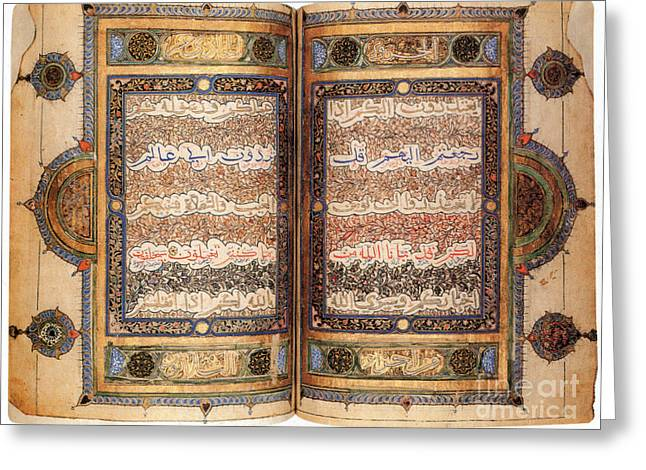 Repentance Greeting Cards - The Koran Greeting Card by Photo Researchers
