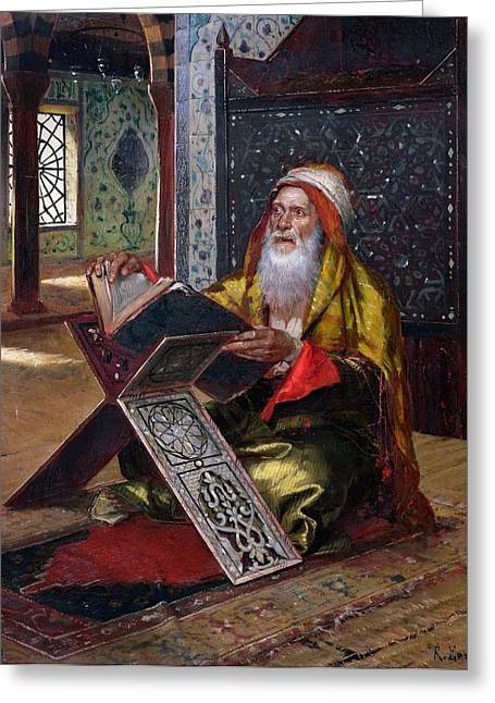 Persian Greeting Cards - The Lectern Greeting Card by Ernst Rudolphe