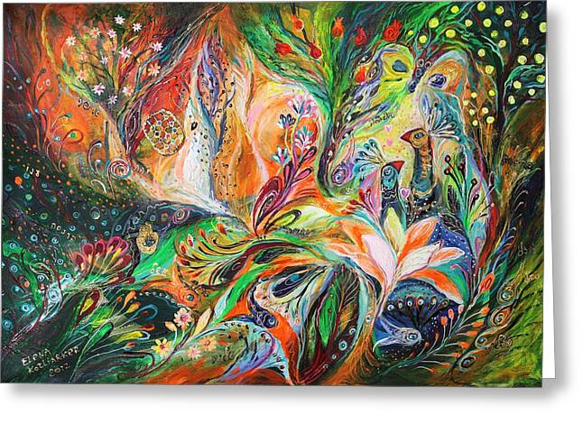 Priestly Blessing Greeting Cards - The Light and Wind Greeting Card by Elena Kotliarker